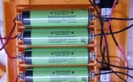 REA – energie, alimentation électrique : batteries pour rover