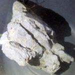 Seiyru stone typique
